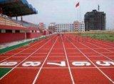 上海矽pu網球場歡迎你上海學校塑膠跑道原料