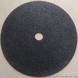 天津400*3.2*32碳鋼專用切割砂輪圖片