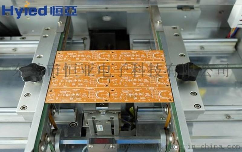 恒亚泉州pcb铡刀分板机_安全生产_智能设备
