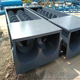 粉末螺旋输送机 移动式皮带输送机价格 Ljxy 江