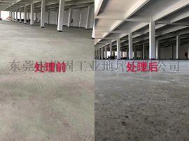 深圳厂房金刚砂地坪无尘化+抛光打磨、密封固化