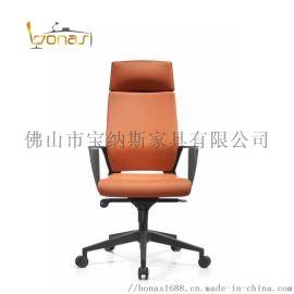 现代高档办公椅子简约职员椅经理椅人体工学升降转椅