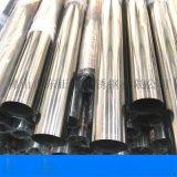 东莞201不锈钢制品圆管,高铜304不锈钢制品圆管