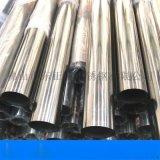東莞201不鏽鋼製品圓管,高銅304不鏽鋼製品圓管