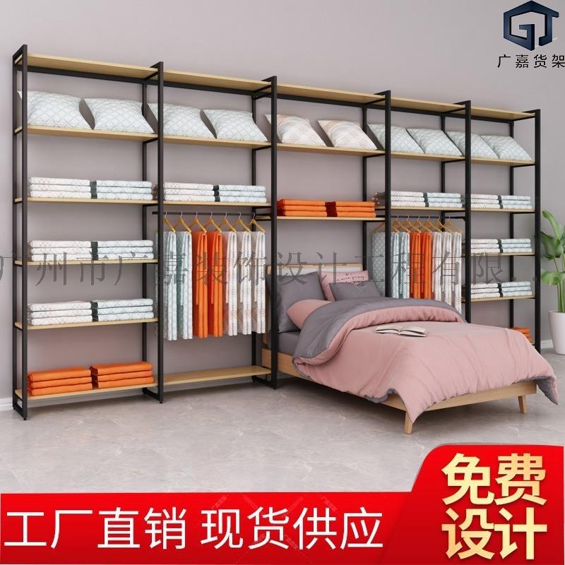 家紡店展示架四件套被芯枕頭展示櫃 牀上用品布料貨架