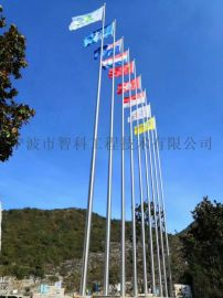 台州不锈钢旗杆