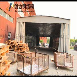 济南市制作 球场雨棚 大型工厂仓库蓬