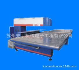 苏州先手YAG悬臂式激光切割机 光纤激光切割机