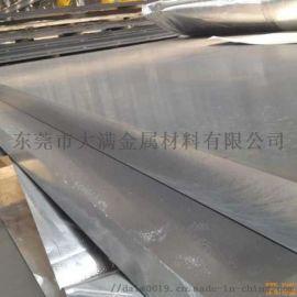 AL2024铝板价格  AL2024铝棒价格