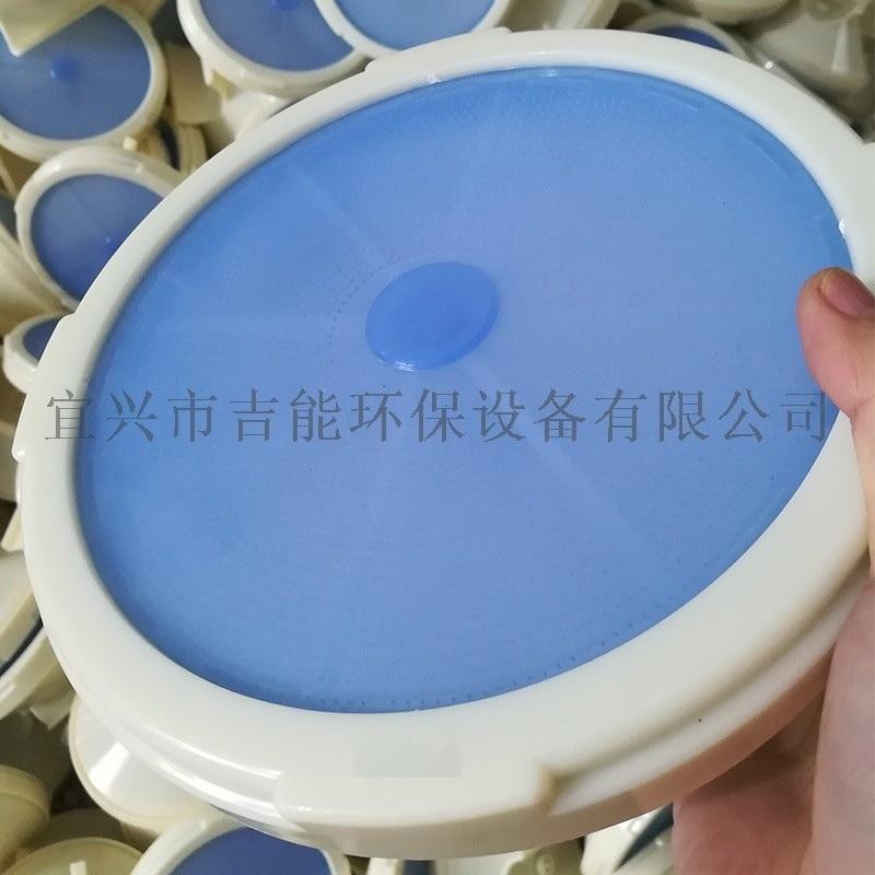 215插板式膜片微孔曝气器 曝气盘 曝气头