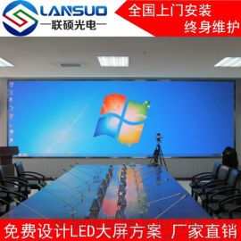 P2全彩会议室LED显示屏 室内1080P电子屏