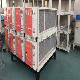 油烟净化设备 油雾分离器 厂家可定制