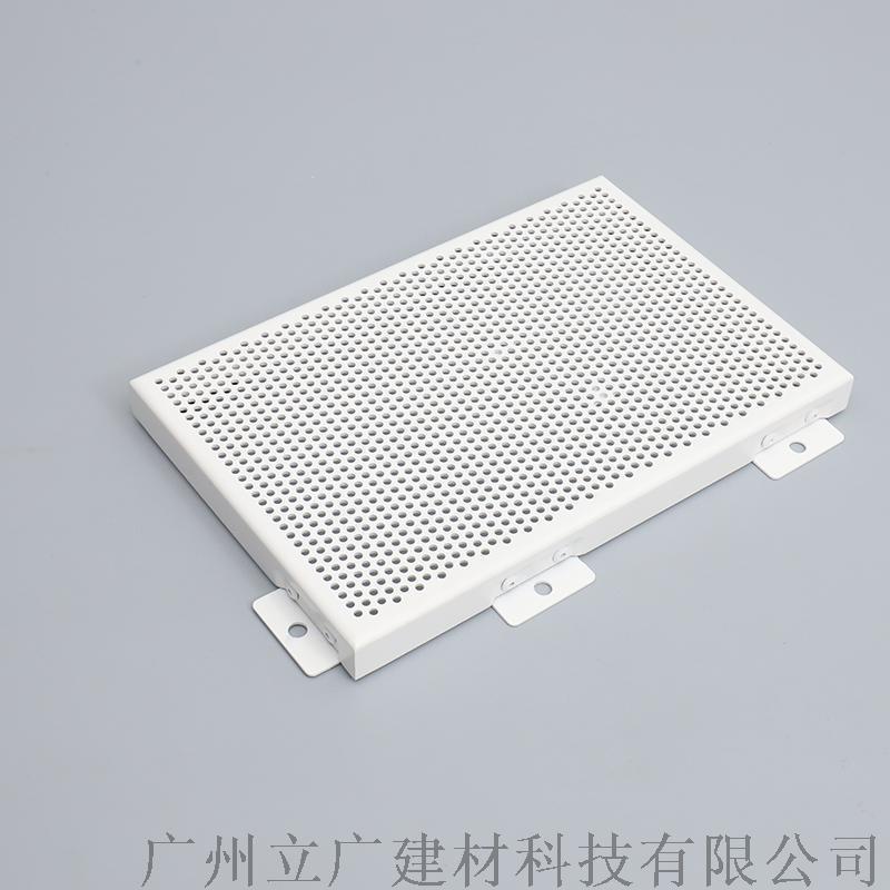 广东铝单板厂家定制缕空冲孔3.0mm 碳铝单板