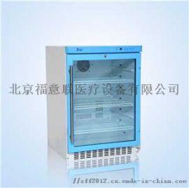 实验室冷藏柜fyl-ys-430l