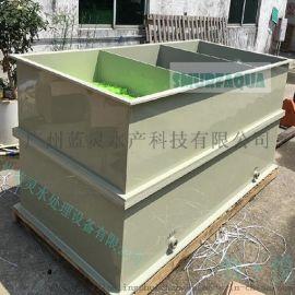 渔悦工厂化水产养殖系统设备生物过滤器生化培养箱可除氨氮