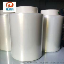 PE保护膜 透明保护膜 出货保护膜 不锈钢保护膜 电子产品表面膜