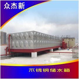 阳**不锈钢消防水箱定制做,不锈钢保温水箱,装配水箱