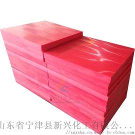 耐磨损PE板高分子聚乙烯板厂家报价