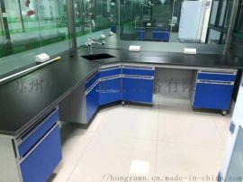 苏州实验台生产厂家通风柜苏州弘昱实验台桌钢木实验室