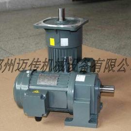 齿轮减速三相异步电机2.2KW齿轮减速电机-迈传