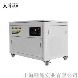 大泽动力全自动40KW汽油发电机
