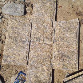 厂家**虎皮黄文化石 黄色别墅外墙砖 天然石材 一种外墙装饰材料