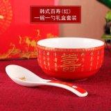 訂制中國紅陶瓷壽碗,中式紅黃壽碗套裝
