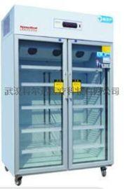 药品冷藏箱 2-8℃