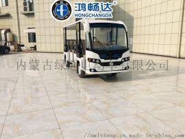 提供电动观光车 内蒙古绿通电动车有限公司