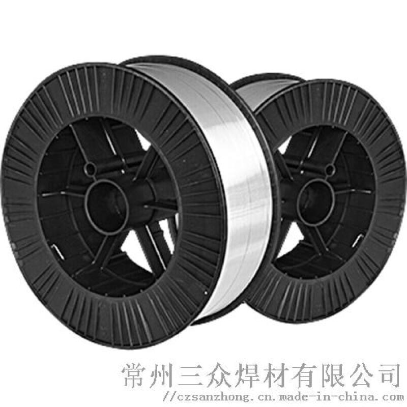 药芯焊丝E71T-1,自保护药芯焊丝,药粉焊丝价格
