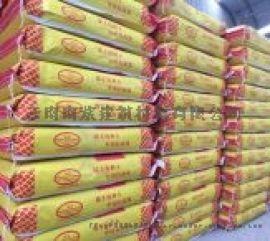 供应丽江高强无收缩灌浆料 支座灌浆料厂家-报价