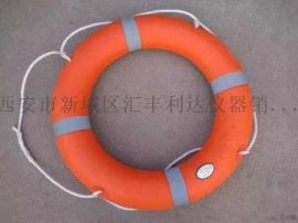 西安救生衣救生圈13659259282