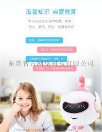 智古A1,工厂直销智能机器人早教机语音对话儿童玩具