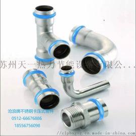 天津不锈钢管304薄壁不锈钢水管