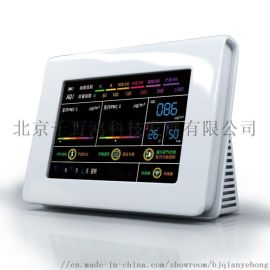 家用空气检测仪激光测霾仪 霾表