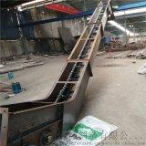 小型输送机 重型刮板传输机 六九重工 底部铺筑石板