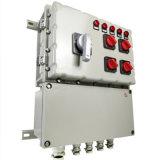 防爆动力配电箱铝合金防爆电源检修箱