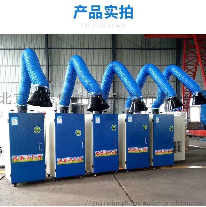 工业焊烟除尘吸附设备 喷漆房空气净化系统