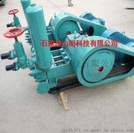 NBB-250/6泥浆泵配件连杆和连杆瓦十字头