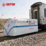 限位装置电动平板小车|物料运输车