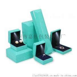 项链盒 吊坠盒 LED手链盒 烤漆盒