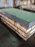 宝钢HC260LA冷轧高强度钢板