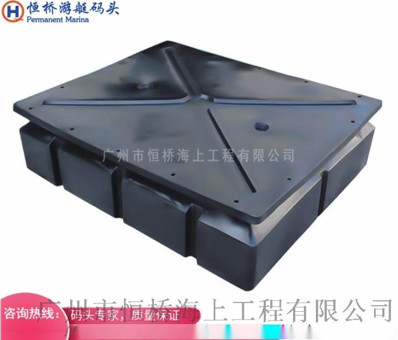 水上浮箱1.2 X 0.8 X 0.55m