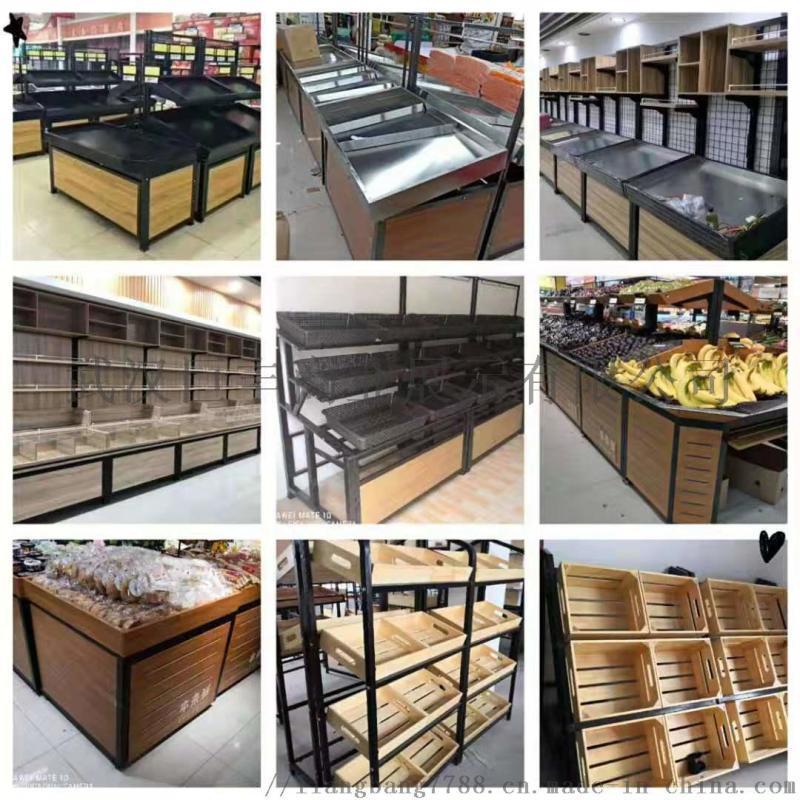 武汉货架超市货架钢木货架哪家好