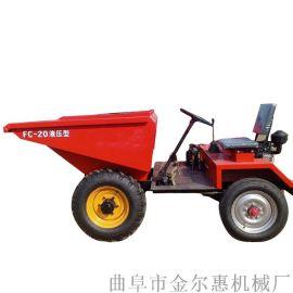 柴油运输前卸式翻斗车/多种型号运输用一吨翻