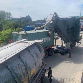 环保无尘粉料全自动装卸设备码头货站集装箱水泥卸车机