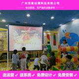 淘氣堡投影扔球兒童遊樂場冰雪主題電動設施親子樂園設備廠家直銷
