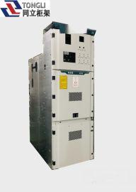 同立 高压配电柜 中置柜 KYN-28成套开关柜