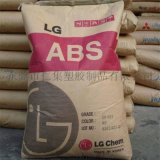 ABS 宁波LG/HI-121H 高刚性高光泽度 耐冲击ABS 塑胶原料
