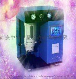 激光油液污染度检测仪